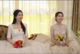 '누가 뭐해도' 나혜미X최웅, 정민아X정헌, 합동 결혼식으로 '해피엔딩'