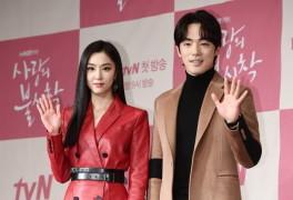 서지혜·김정현 '열애설' 즉각 부인 [공식]