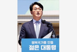 박용진, 여권 첫 대선