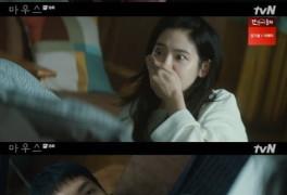 '마우스' 박주현, '이승기=프레데터' 사실에 충격