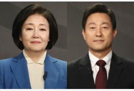 박영선, 오세훈 공개비
