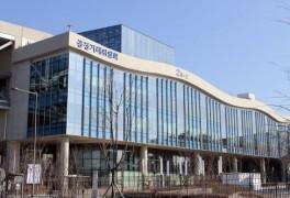 공정위, 삼성 '웰스토