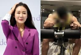 """가세연 """"최지우 남편 모텔 출입 사진 확보"""" 신상 강제 공개"""