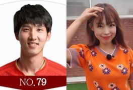 오나미 남친은 박민♥…2살 연하 전 축구선수