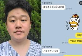 """최성봉, """"죽 끓여 보낼게"""" 선배들 응원 무색…거짓 암 투병 의혹"""