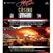 """태진아 원정 도박설 해명, 억대 바카라 게임?...""""기자가 스타바카라 협박했다""""해명"""