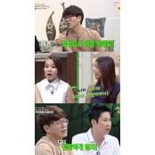 """'마녀사냥' 신동엽, 신나게 한혜진 놀려 콘돔파우치 """"한혜진씨가 왜 콘돔을?!"""""""