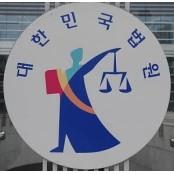 대법, 외국인 전용 카지노 브로커 수익에 대한 태양성카지노 과세 정당