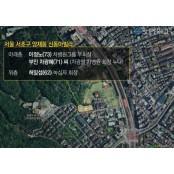 [슈퍼리치 단독]'최순실-차병원-녹십자' 연결고리는 '양재동 고급빌라' 푸르설타민주 녹십자