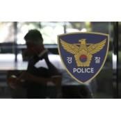 현직 경찰의 탈선…모텔서 즉석만남사이트 즉석만남女 몰카 찍다 즉석만남사이트 체포