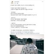 스포츠토토 다문화 어린이 응원 캠페인 전개