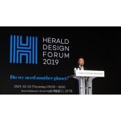 [헤럴드pic] '개회사하는 정창선 pic프로그램 (주)헤럴드 회장'