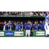 [한국 일본 야구] 한일전중계 프리미어12 한일전 시청률 한일전중계 10.0%
