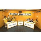 여자프로농구 KB스타즈-BNK썸, 코로나 여자프로농구팀 지원에 각각 1000만원 여자프로농구팀 기부