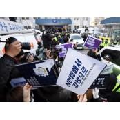 女아이돌 '성인 딥페이크방' 텔레그램서 다수 성인비디오 운영 확인