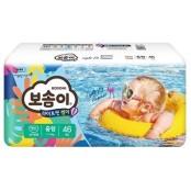 <신제품ㆍ신기술>깨끗한나라, 여름용 기저귀 보솜이 '보솜이 라이트핏 썸머' 보솜이