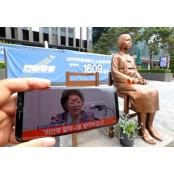 정의연은 옹호·나눔의집은 비난…불편부당 여성성기구 잃은 여성연합