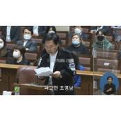 """조영남 """"화투 갖고 놀면 패가망신""""…대법원 공개변론 눈물 화투게임 호소"""