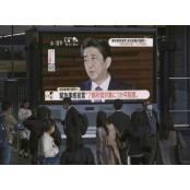 """아베 """"홍콩 상황 G7 성명 일본이 주도""""…중국 일본 반발"""