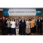 '카지노의 그늘' 도박중독 차단, 연극·그림·숲 등 다양화·고도화 샌즈카지노