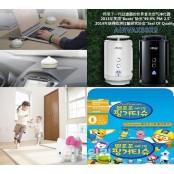 中 살인 스모그로 국산성인용품 국내 호흡기 유아동용품 국산성인용품 인기