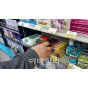 청소년 콘돔 구매 온라인도 차단..콘돔 돌기콘돔 업계 울상