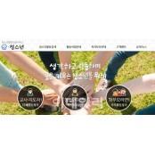 """여가부 """"특수콘돔은 청소년 콘돔판매사이트 유해물..고시개정할 이유없어"""""""