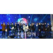 아프리카TV BJ 대상 bj이설 개최..1700여명 참석
