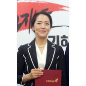 """강연재 """"방북 동행?"""