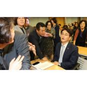 """""""교비로 원장 핸드백, 성인용품 구입"""", 비리 유치원 성인용품구입 명단 공개"""
