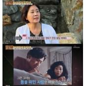 """""""前 남편 빚 한국에로 때문에 에로영화 출연""""…홍여진의 한국에로 파란만장 인생사"""