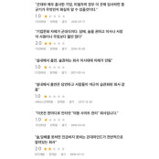 """위디스크, 취업사이트서 혹평 """"술·담배 해야 야동사이트추천 진급…장점? 야동 무료 다운"""""""