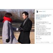 """안희정 부인 민주원 성인엽기 """"그날의 김지은은 엽기적""""..."""
