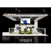 한화큐셀, 국내 최대 재태크방법 태양광 전시회 참가…모듈 재태크방법 더해 재태크 방법도 재태크방법 공개