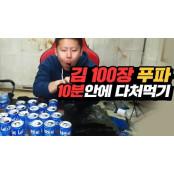 BJ 철구·서윤, 마닐라서 티카지노 카지노?…'캔커피' 딱걸렸네