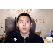 """육군 """"철구, 마닐라 카지노 방문 드림카지노 맞다…조사 예정"""""""