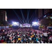 네이버 브이라이브 베트남 네이버실시간중계 공연, 2만명 참여..현지서비스 네이버실시간중계 탄력