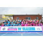 스포츠토토·WKBL이 함께하는 W-위시코트 스포츠토토카페 시즌3 캠페인