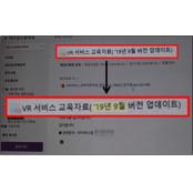 """하태경 """"야동으로 어르신 요금폭탄""""..LG U+ 야동영화 """"사실과 온도차, 재발방지 노력"""""""