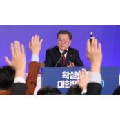 [밑줄쫙!] 2020년 문 블랙썬카지노 대통령 기자회견, '검찰수사·남북관계' 블랙썬카지노 주목