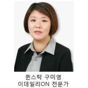 이데일리ON 구미영, ELW 초보투자자를 위한 ELW 강연회 진행
