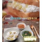 '맛남의광장' 밤밥 달래장, 밤크림빵, 밤라면…대박 메뉴는?