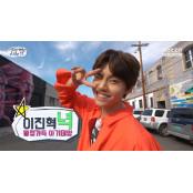 'Seezn(시즌)'에서 이진혁-이세진-김민규 미국 라스베이거스여행 여행기 공개