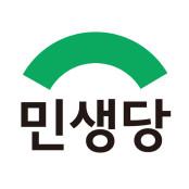 """민생당 """"與, 보도방 남성불감증 운영자 공천… 성도덕 남성불감증 불감증 경악"""""""