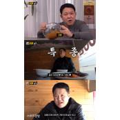 """김구라 """"여자친구와 동거 여자친구만들기 중, 아침밥도 해준다"""" 여자친구만들기 쿨한 고백"""