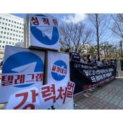 30대 승려, 음란사이트 운영.. n번방 채팅사이트 성착취물 유포