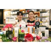 [포토]신세계백화점, 성년의 날을 성인용품백화점 위한 기프트 세트 성인용품백화점 출시