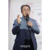 """[웰스투어2020]""""기저귀 주식에 장기 투자하라"""""""