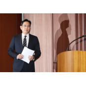 [위기의 삼성]시세조종·분식회계 고의·불법성 주식시세 있었나 …JY 구속심사 주식시세 쟁점들