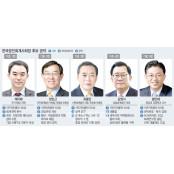 [핫한 회계수장 선거]익명채팅·대출제도 도입…이색공약